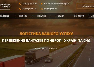 Оновлення сайту